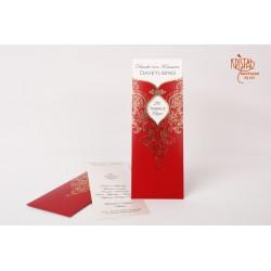 Invitatie nunta eleganta 70191